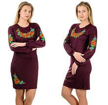 """Платье-вышиванка """"Цветы"""" с длинным рукавом (марсала)"""