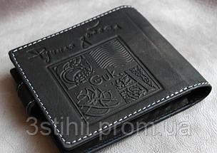 "Кожаное портмоне ""Черепок"" Мануфактура Гук (842-48-21), фото 2"