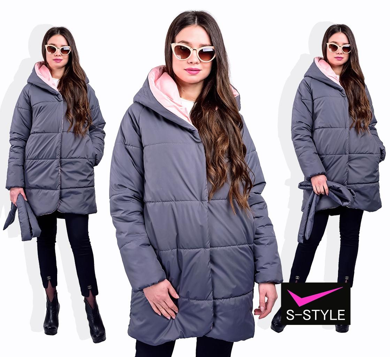Куртка стеганая подовжена під пояс  продажа 596c1cc004b88