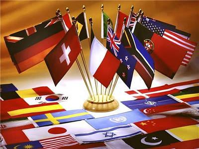 Иноземні мови - Иностранные языки