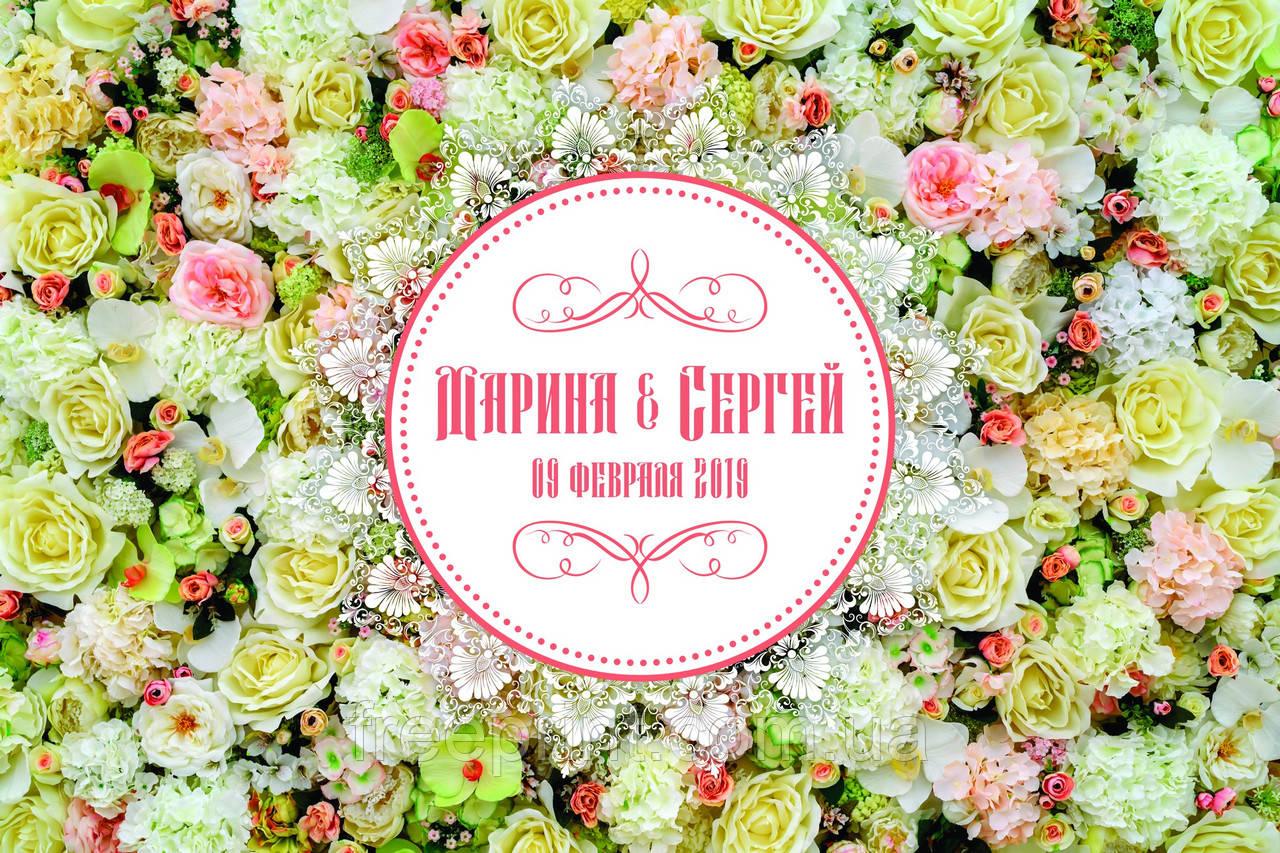 Фотозона на свадьбу (баннер)