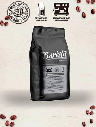Кофе ''Barista PRO'' зерно '''Nero'' 1000г, фото 2
