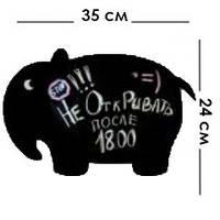 Магнитная доска для детей на холодильник Слон в подарочном тубусе недорого купить