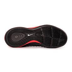 c1185c6e Футзалки детские SALE Бутсы Nike MagistaX Onda II IC 917783-061(01 ...