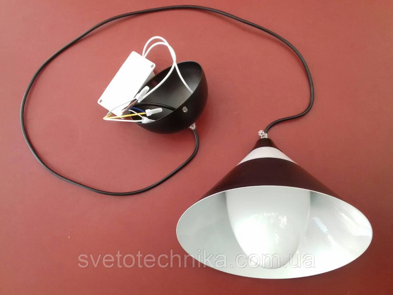 Светильник конус на проводе шнуре