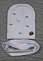 Комплект шапка + хомут весна-осень белого цвета  размер 44 46 48, фото 2