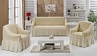 Чехол на диван и два кресла кремового цвета