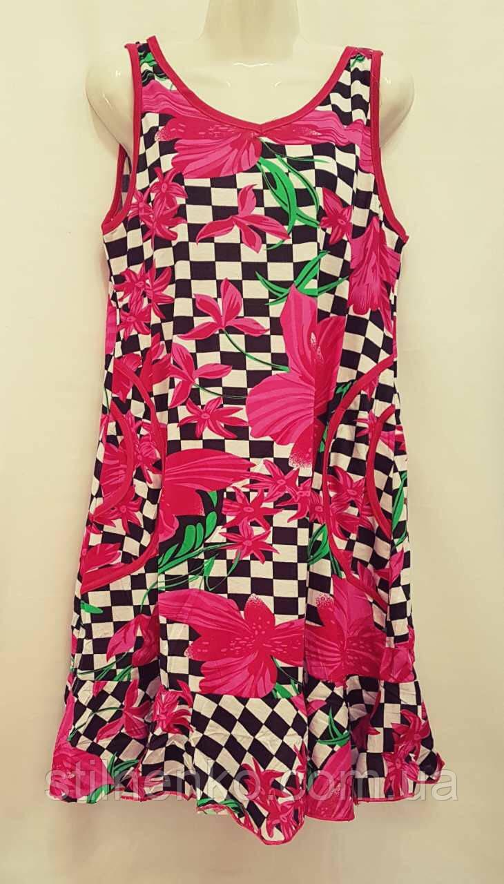 Трикотажне жіноче плаття