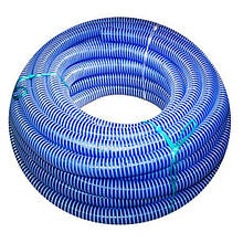 Гофра 16 EVCI PLASTIC