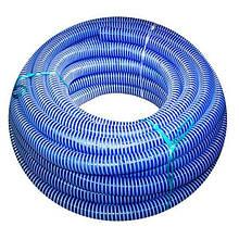 Гофра 25 EVCI PLASTIC
