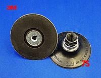Оправка (опорная тарелка) для УШМ Ролок, жесткая, d 75 мм, M14 - 3M 84998 Roloc Hard