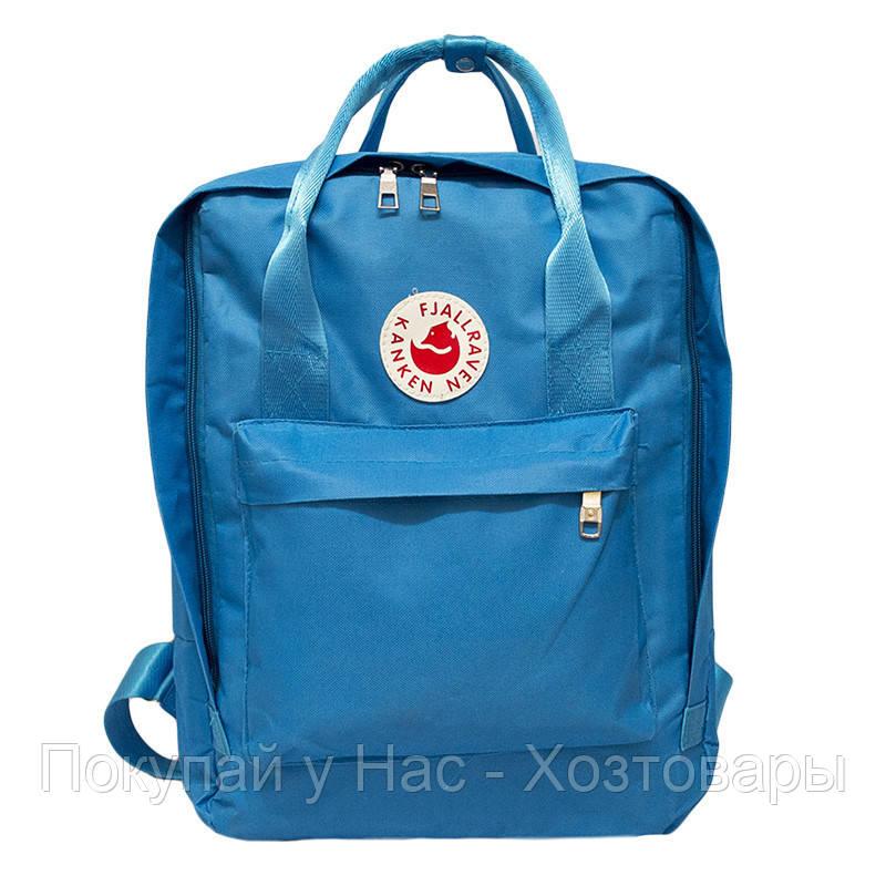 3cd0ddb83a3a Городской рюкзак (FJALLRAVEN KANKEN) 5 Цвета Синий, цена 228,65 грн., купить  в Белой Церкви — Prom.ua (ID#888660154)