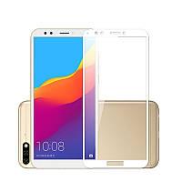 Защитное цветное стекло Mocolo (full glue) на весь экран для Huawei Honor 7A