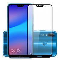 Гибкое защитное стекло Caisles 5D (на весь экран) для Huawei P20 Lite