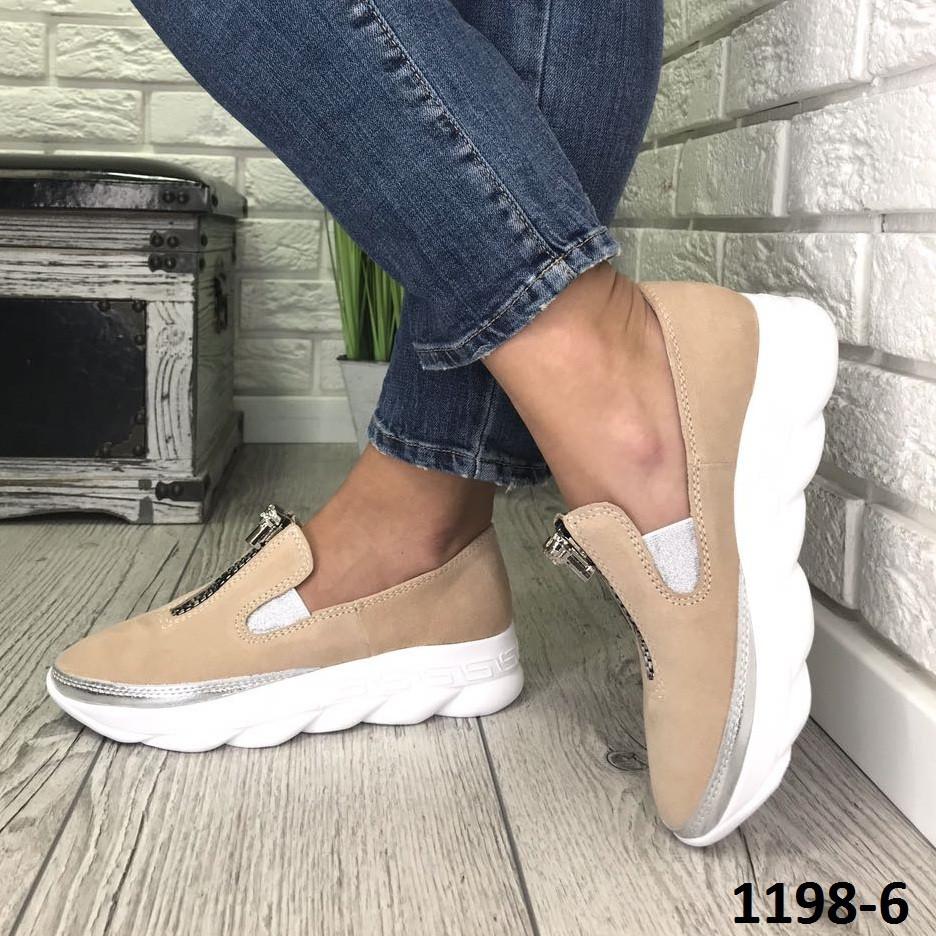 Женские замшевые туфли лоферы бежевые
