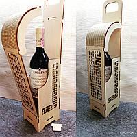 Подарочная коробка для вина резная