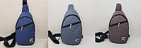 Мужская сумка слинг  через плечо, мини рюкзак однолямочный меланж.