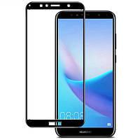 Защитное цветное стекло Mocolo (CP+) на весь экран для Huawei Honor 7C