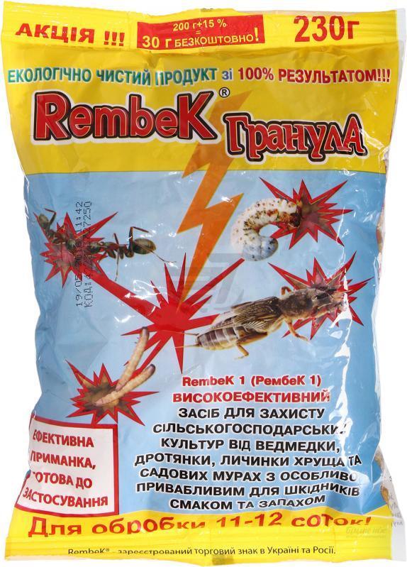Инсектицид Рембек 230 гр (Rembek) от медведки