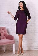 Красивое приталенное платье сливового цвета