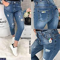 джинси з високою посадкою і лампасами a7f6c89f3deea