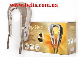 Вибро массажер для спины и плечей Wrap Neck & Shoulder Massager