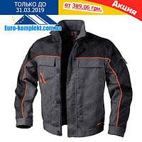 Куртка рабочая EURO-ART-B-PRO-J