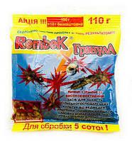 Инсектицид Рембек 110 гр (Rembek) от медведки