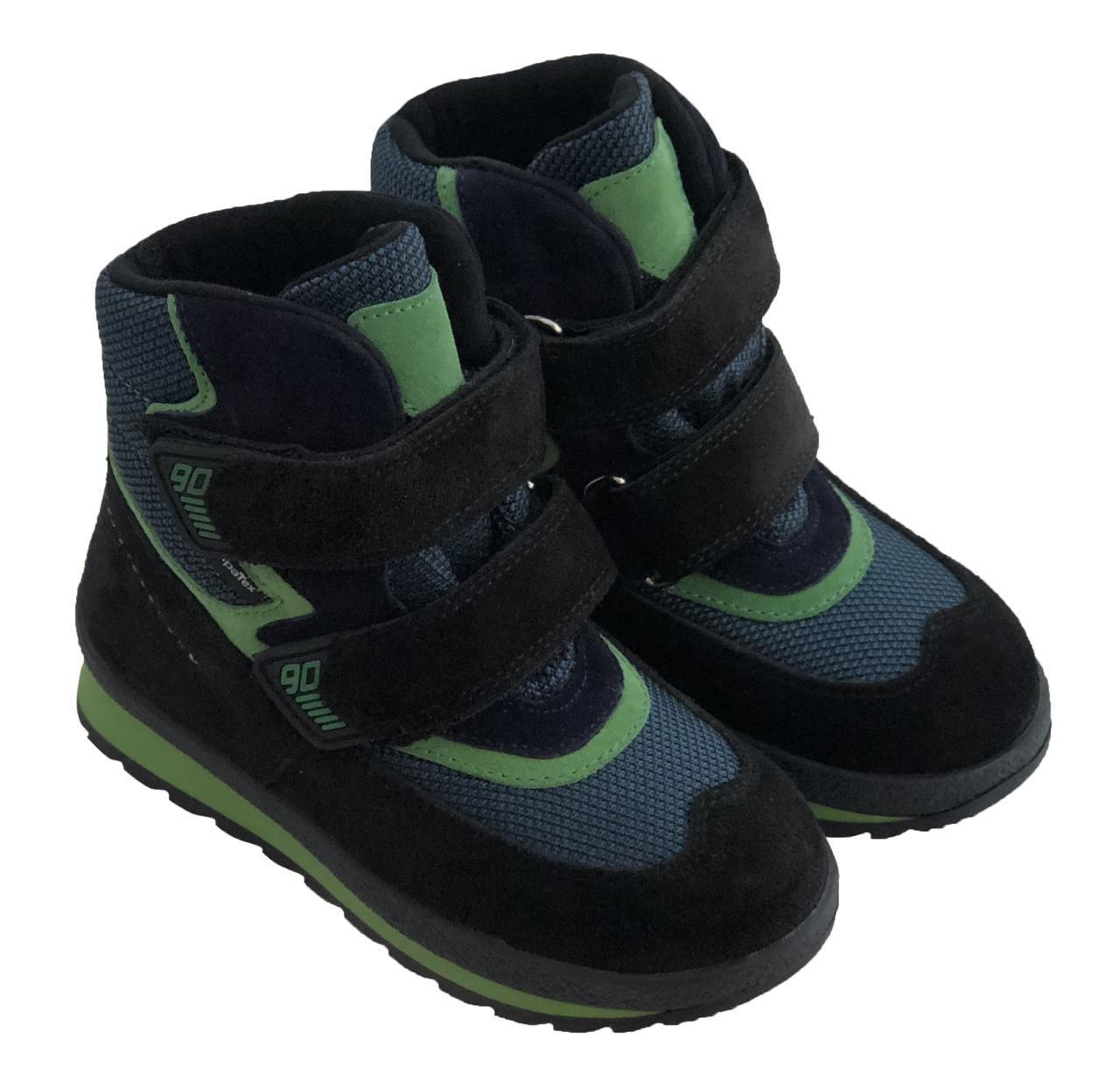 Ботинки Minimen 21SALAT 23 15 348ee2dfc42e6