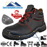 Зимние ботинки, рабочая обувь спецобувь EURO-ART-BTPUOC