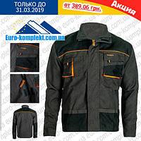 Куртка рабочая EURO-ART-X-FMN-J