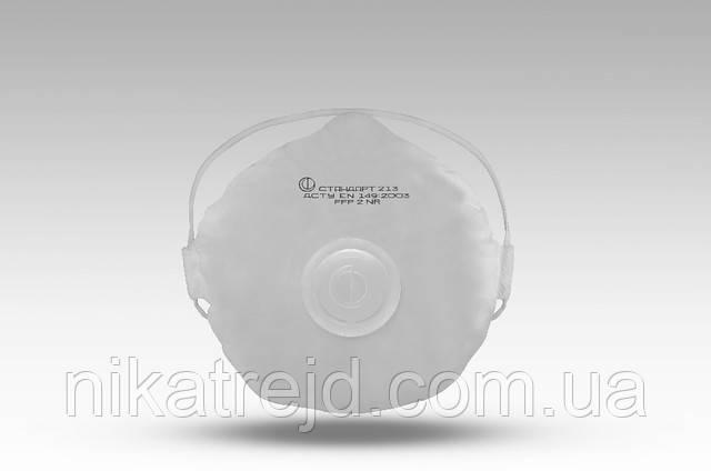 Фільтруюча напівмаска Стандарт 213 ( з клапаном видиху)