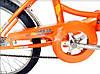 Складной велосипед Салют 20  2009, фото 4
