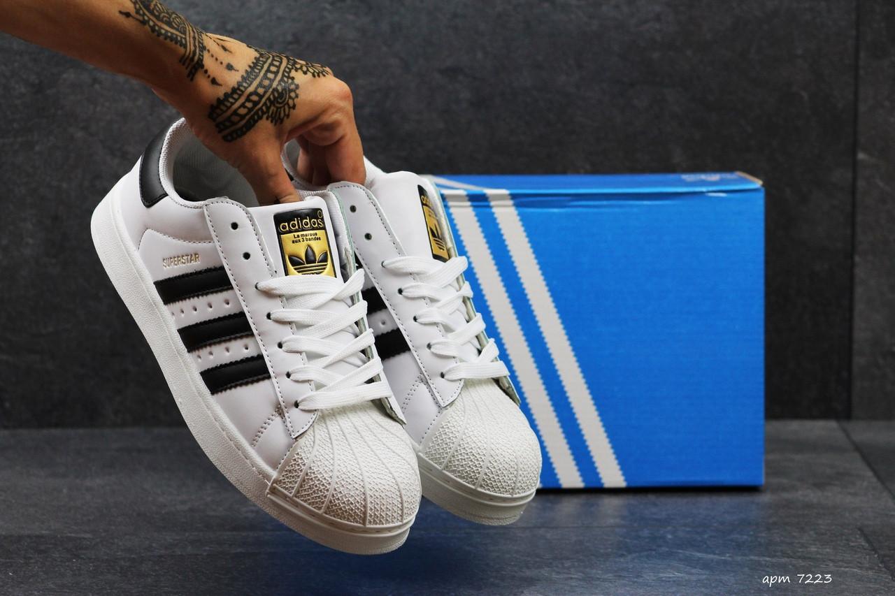 Мужские кроссовки Adidas Superstar (бело-черные)