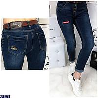 Темно-сині жіночі джинси бойфренди lady n 1120b3cdc6bf3
