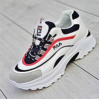 Кроссовки женские белые (код 9918) - жіночі кросівки білі