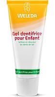 Weleda Children's Tooth Gel 50ml (Детская зубная паста)