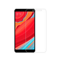 Защитное стекло Nillkin Anti-Explosion Glass (H) для Xiaomi Redmi S2