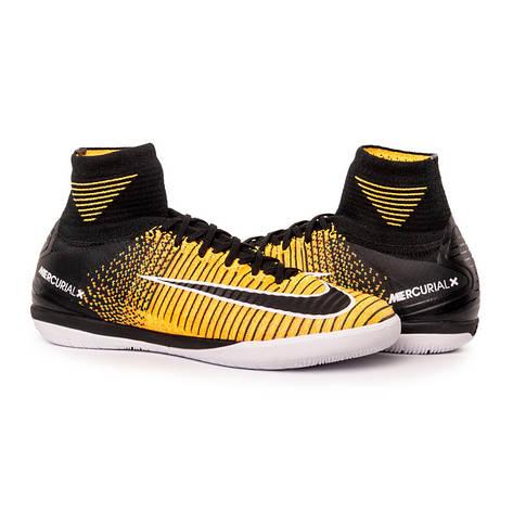 82bf22158 Футзалки детские SALE Nike MercurialX Proximo II IC Junior 831973-801(01-06