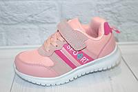 Легкие кроссовки на девочку тм Том.м, фото 1