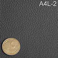 Термовинил HORN (темно-серый А4L-2) для обтяжки торпеды, фото 1