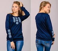 Жіночий світшот-вишиванка (темно-синій)