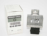 Реле свечей накала на Renault Master II 2.5Dci ОРИГИНАЛ 9640469680