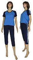 Костюм женский спортивный / футболка и бриджи 19018 Lampas Blue стрейч-коттон
