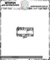 Штамп ноти