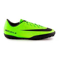 a4c6f0ab Сороконожки детские Сороконожки Nike Kids Mercurial TF 831949-303 JR(01-16-