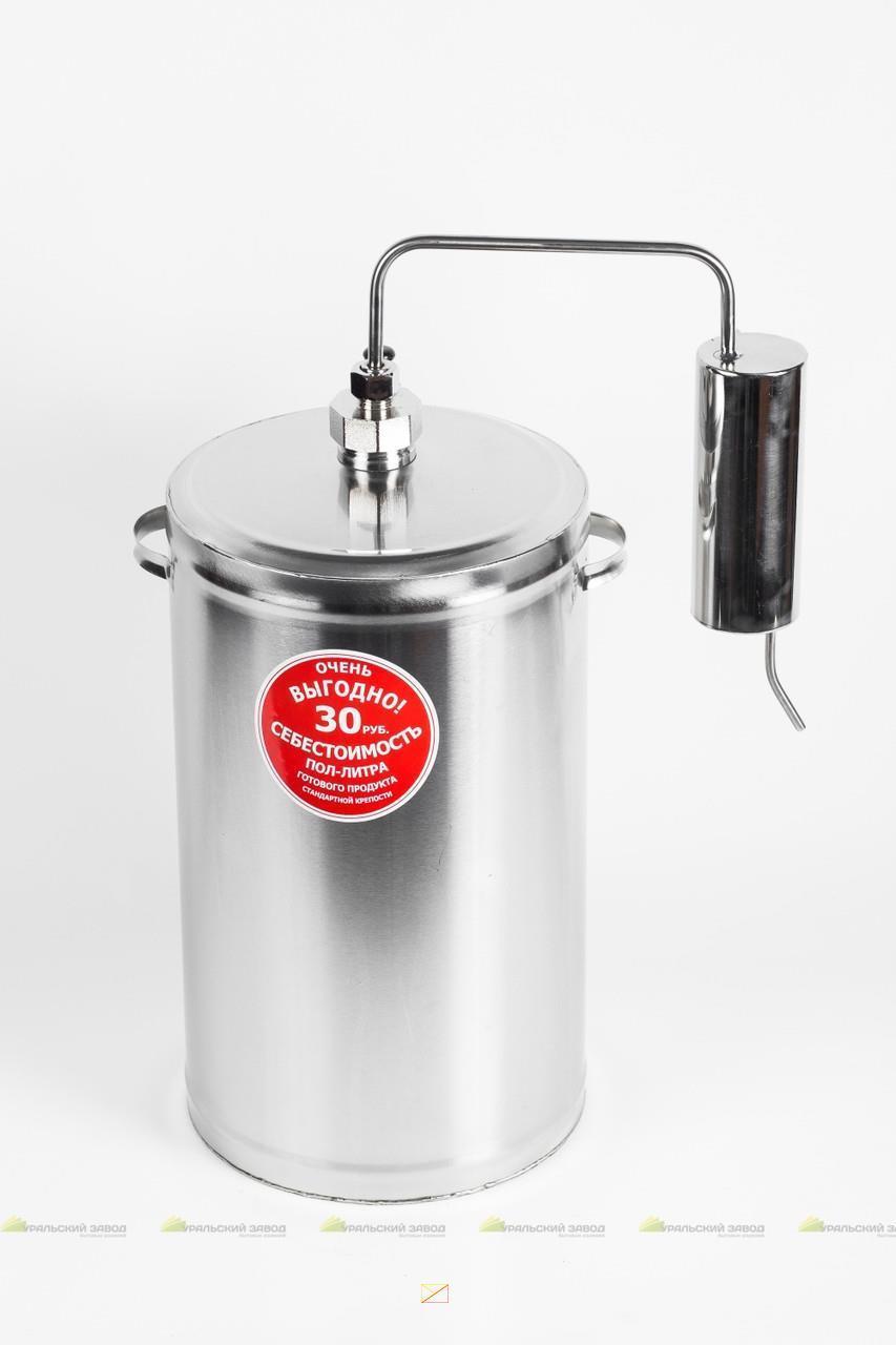 Купить самогонный аппарат в интернет магазине в харькове самогонный аппарат катюша 35 люкс с сухопарником