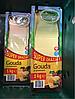 Сыр Гауда нарезка 1 кг Swiatowid Польща
