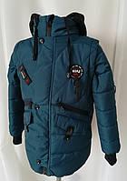Весенняя куртка для мальчика подростка     32-42  Волна, фото 1