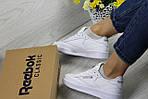 Женские кроссовки Reebok Workout (белые), фото 4